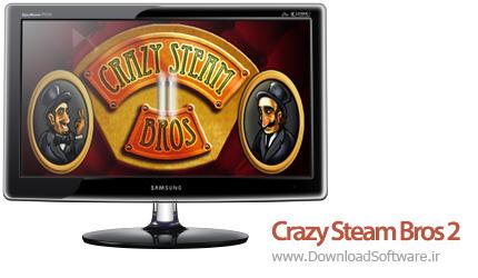 Crazy-Steam-Bros-2