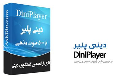 DiniPlayer