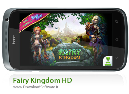 Fairy-Kingdom-HD
