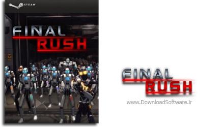 Final-Rush