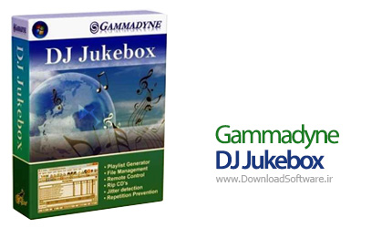 Gammadyne-DJ-Jukebox