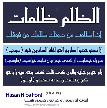 Hasan-Hiba-Font