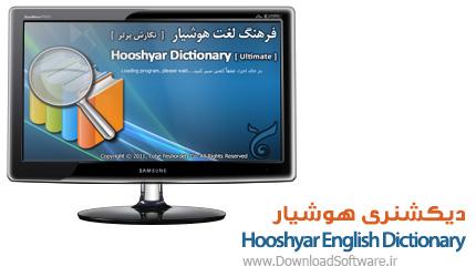 Hooshyar-English-Dictionary