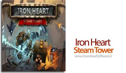 Iron-Heart-Steam-Tower