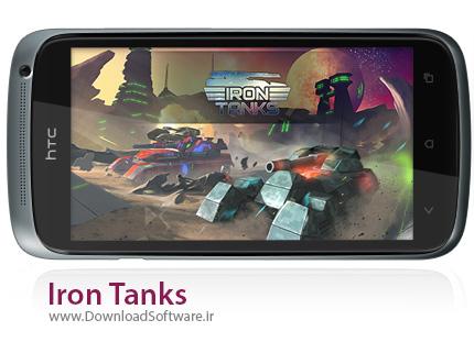 Iron-Tanks
