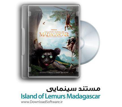 Island-of-Lemurs-Madagascar-2014