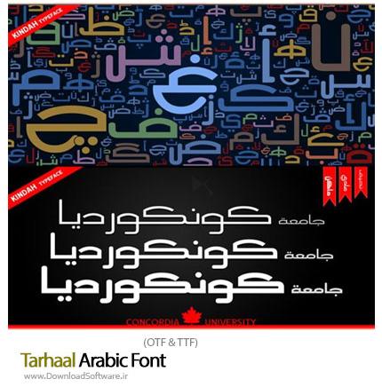 Kindah-Arabic-Font-Family