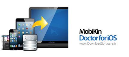 MobiKin-Doctor-for-iOS