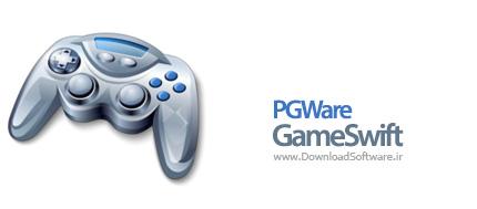 دانلود PGWare GameSwift - بهینه سازی ویندوز جهت بازی