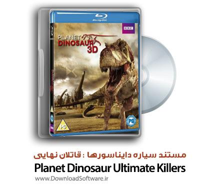 Planet-Dinosaur-Ultimate-Killer