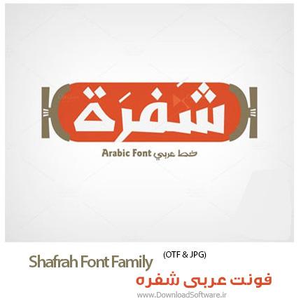 Shafrah-Font-Family