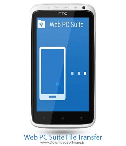 Web-PC-Suite-File-Transfer