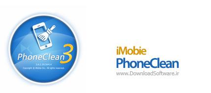 دانلود نرم افزار iMobie PhoneClean Pro برنامه پاکسازی اطلاعات در iOS