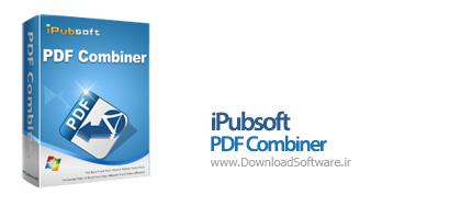 iPubsoft-PDF-Combiner