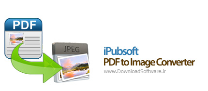 iPubsoft-PDF-to-Image-Converter