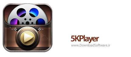 دانلود برنامه 5KPlayer