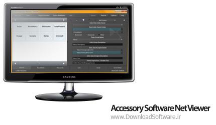 Accessory-Software-Net-Viewer