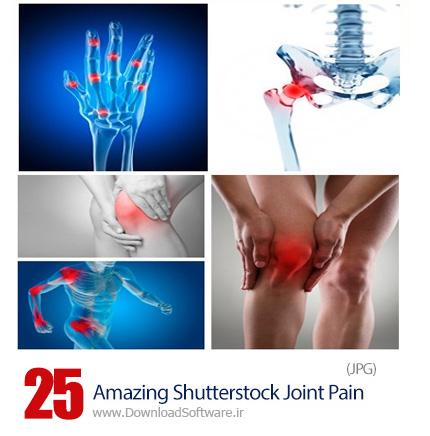 Amazing-Shutterstock-Joint-Pain