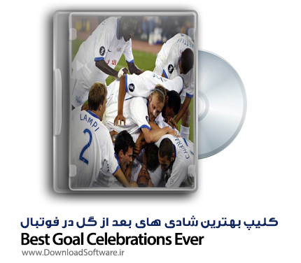 Best-Goal-Celebrations-Ever