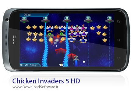 Chicken-Invaders-5-HD