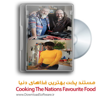 Cooking-The-Nations-Favourite-Food