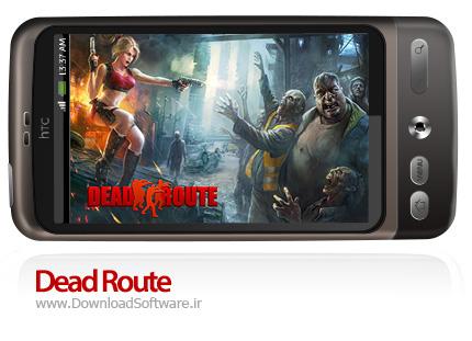 Dead-Route