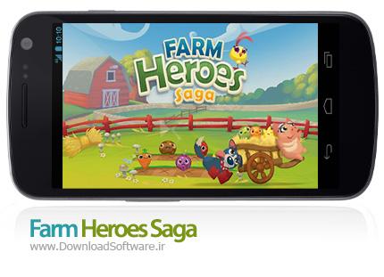 دانلود بازی حذف میوه های همرنگ Farm Heroes Saga اندروید