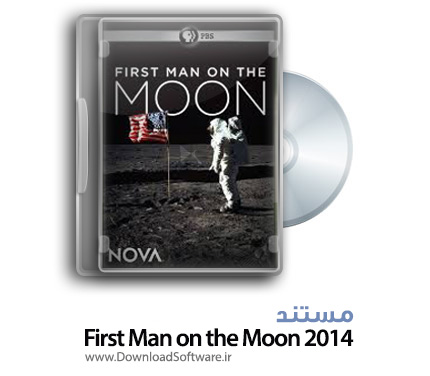 First-Man-on-the-Moon-2014