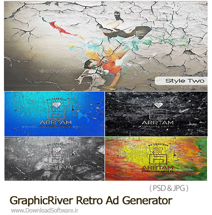 GraphicRiver-Retro-Ad-Generator