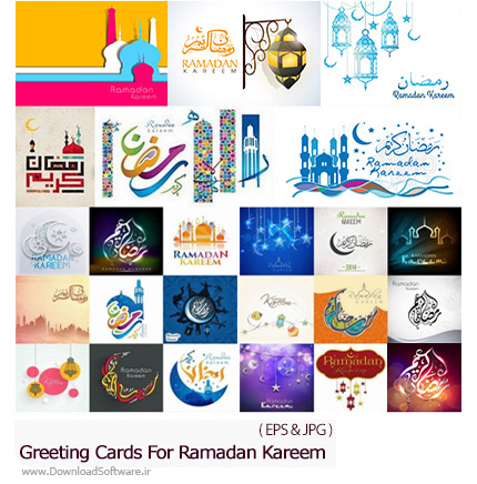Greeting-Cards-For-Ramadan-Kareem-In-Vector-From-Stock