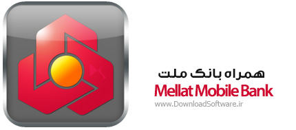 Mellat-Mobile-Bank