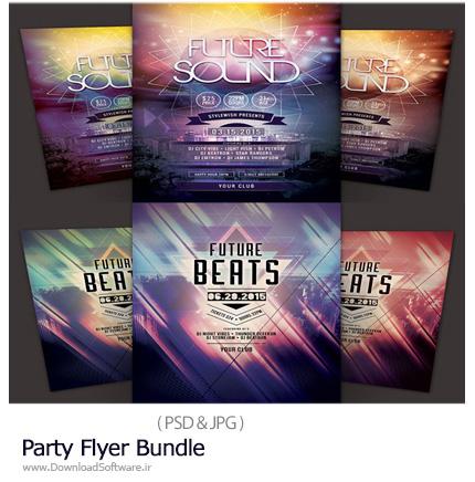 Party-Flyer-Bundle