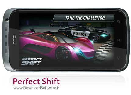 Perfect Shift android