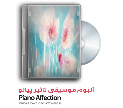 Piano-Affection