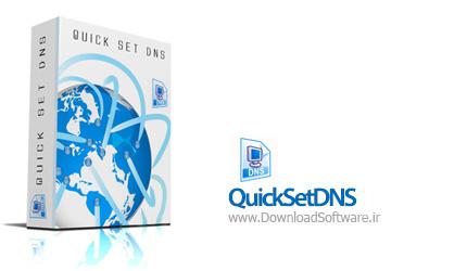 QuickSetDNS