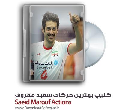 Saeid-Marouf-Actions