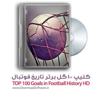 TOP-100-Goals-in-Football-History-HD