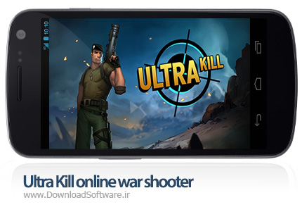 Ultra-Kill-online-war-shooter