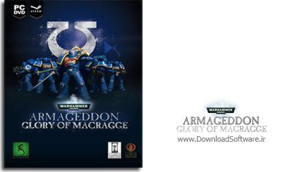 Warhammer-40,000-Armageddon---Glory-of-Macragge