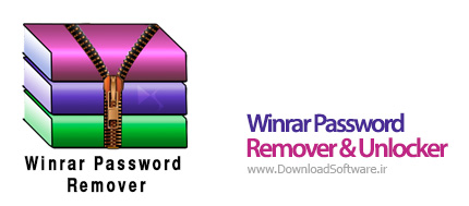 Winrar-Password-Remover-&-Unlocker