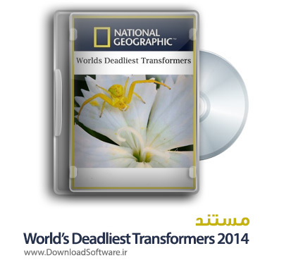 World's-Deadliest-Transformers-2014