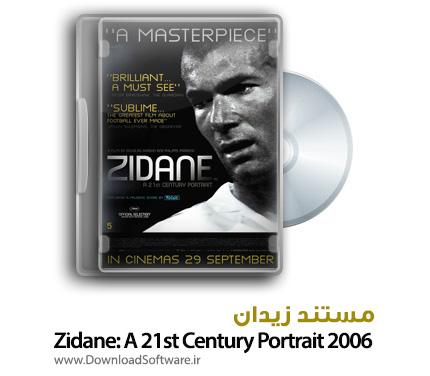 Zidane-A-21st-Century-Portrait-2006