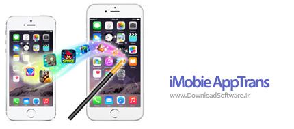 iMobie-AppTrans