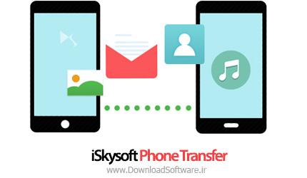 iSkysoft-Phone-Transfer