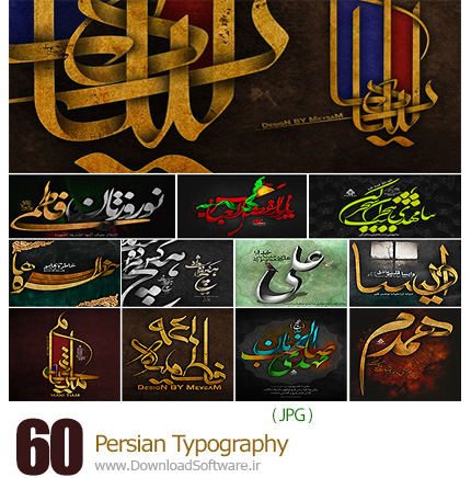 persian.typography