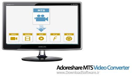 Adoreshare-MTS-Video-Converter