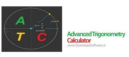 Advanced-Trigonometry-Calculator