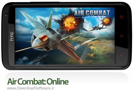 Air-Combat-Online