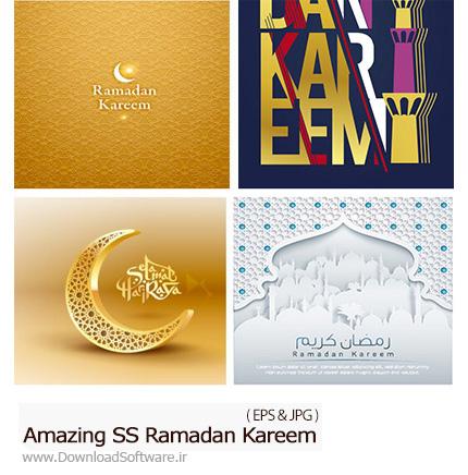 Amazing-ShutterStock-Ramadan-Kareem