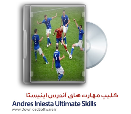 Andres-Iniesta-Ultimate-Skills